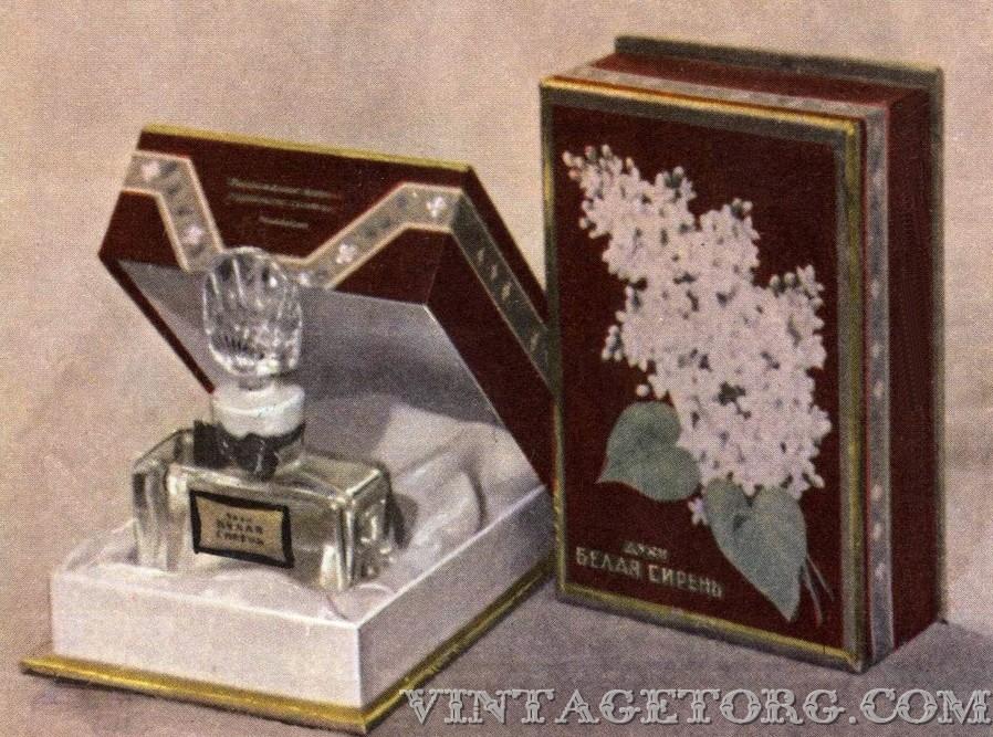 Профессионалы назвали духи Белая сирень СССР высоким образцом с